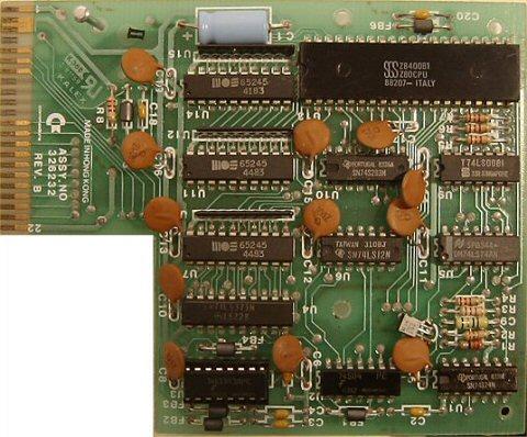 CP/M circuit board